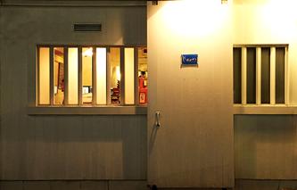 Kamei 新栄 外観写真