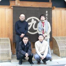 kuheiji_2