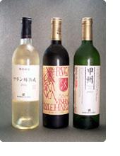 kw_wine_1b