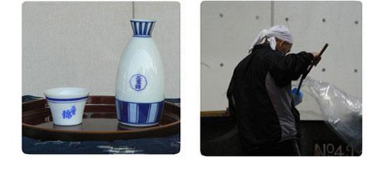 topics_mienishiki_2006_3