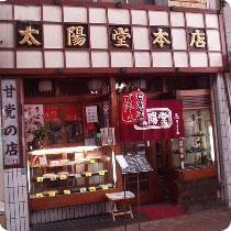 talk_okonomi