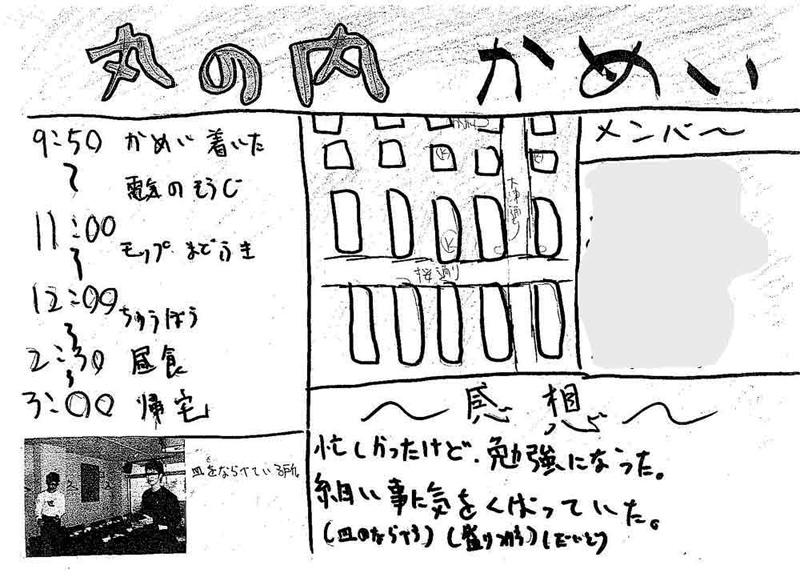 CCI20080226_1-1 のコピー